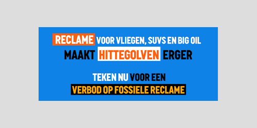 Fossiele reclame.png